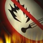 Соблюдение пожарной безопасности